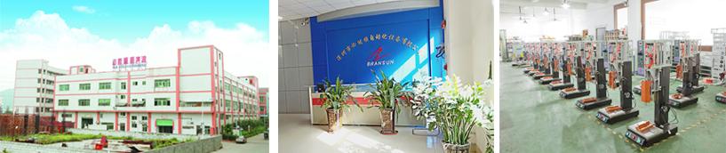 深圳市必能順超聲波設備有限公司