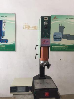 標準型追頻超聲波焊接機