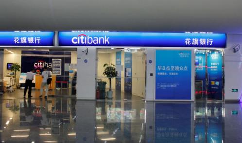 香港银行账户开户.png