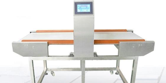 金属检测机.png